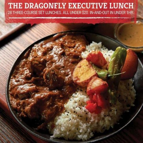 Dragonfly Executive Lunch $20 28 Three-Course | In-and-Out in Under 1 Hour Taste of Doral